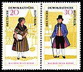 Stamps of Germany (DDR) 1966, MiNr Zusammendruck 1218, 1219.jpg