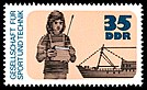 Stamps of Germany (DDR) 1977, MiNr 2222.jpg