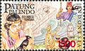 Stamps of Indonesia, 043-04.jpg