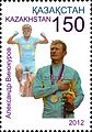 Stamps of Kazakhstan, 2013-04.jpg