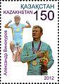 Stamps of Kazakhstan, 2013-04.jpg