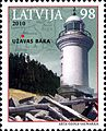 Stamps of Latvia, 2010-17.jpg