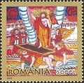 Stamps of Romania, 2005-028.jpg