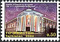 Stamps of Tajikistan, 011-04.jpg