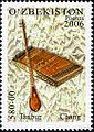 Stamps of Uzbekistan, 2006-030.jpg