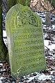 Stary cmentarz żydowski Lublin 09.jpg