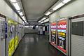 Station métro Michel-Bizot - 20130606 162830.jpg
