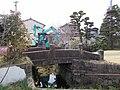 Stone bridge of Fukugon-ji.jpg