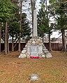 Strathdearn War Memorial (geograph 6021682).jpg