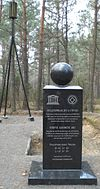 Struve Geodetic Arc point Tchekutsk in Belarus.jpg