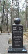 Struve Geodetic Arc point Tchekutsk in Belarus.jpg