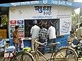 Sudha Milk Parlour in Gaya, Bihar (33614736712) (cropped).jpg