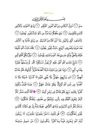 Sura45.pdf
