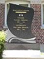 Surfontaine (Aisne) monument aux morts.JPG