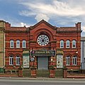 Synagogue (former), Cheetham Hill Road, Manchester (14592450700).jpg