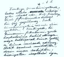 Mustafa Kemal Ataturk Vikipedi