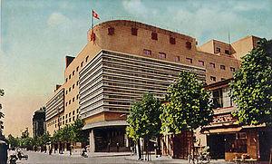 Tokyo Takarazuka Theater - Tokyo Takarazuka Theater (1930s)