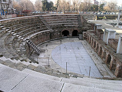 Άποψη του ρωμαϊκού Ωδείου στην Αρχαία Αγορά της Θεσσαλονίκης.