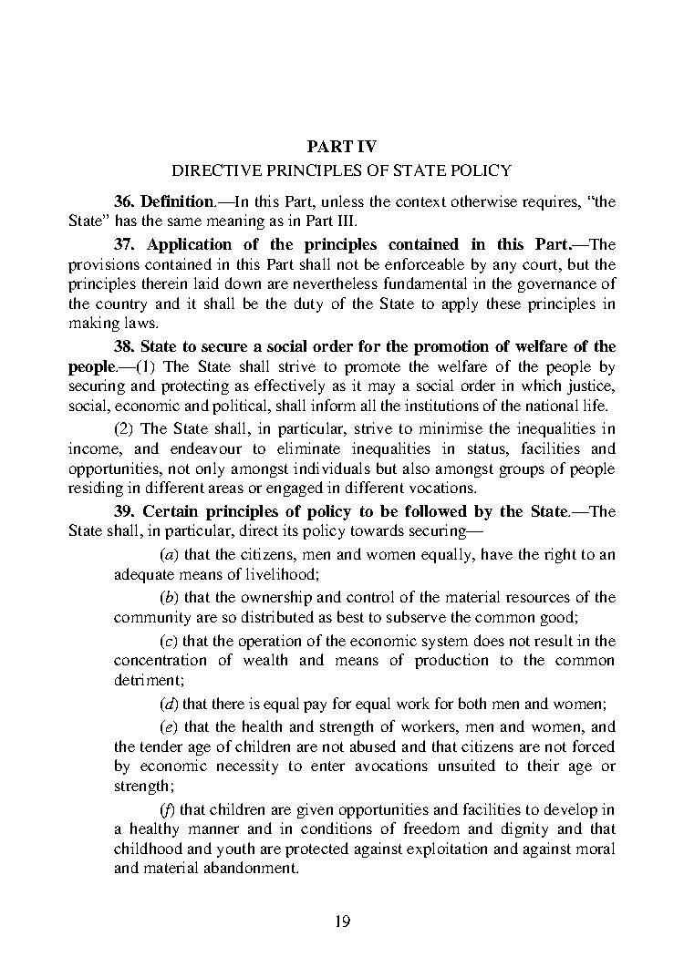 File:THE CONSTITUTION OF INDIA PART 4.pdf - Wikimedia Commons
