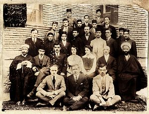 Timeline of Tabriz - Teachers of Memorial School of Tabriz, photographed in 1923.
