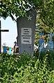 Tagachyn Turiiskyi Volynska-grave of the unknown soviet warrior-III.jpg