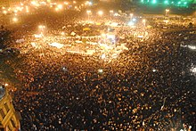 Tahrir Square on November 22.jpg