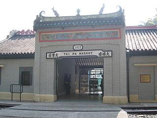 香港現存的公共交通相關官方展館,就只有前身為大埔墟火車站的「香港鐵路博物館」。 (圖片:Helanhuaren@Wikimedia)