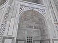 Taj Mahal 20180908 111709.jpg