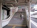 Takada Station ETR Kosenkyo Step.jpg