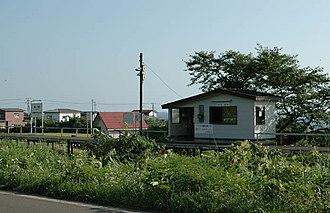 Takinoma Station - Takinoma Station
