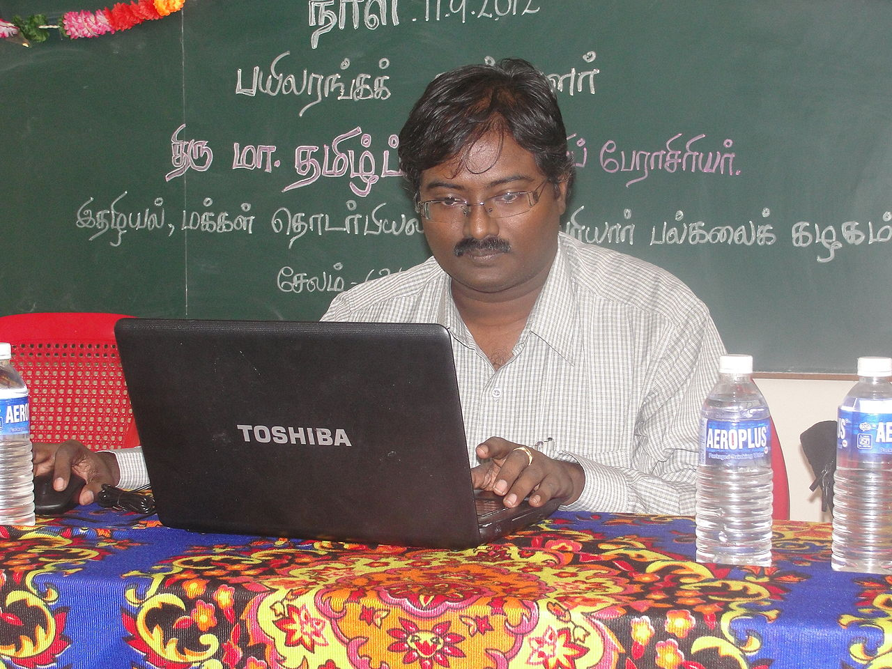 filetamil wikipedia and tamil computing workshopsalem