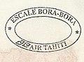 Tampon Bora-Bora.jpg