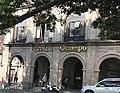 Teatro Ocampo Cuernavaca.jpg