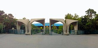 University of Tehran - Tehran University Southern and Main Entrance Gate