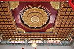 Temple Ceiling 3 (32002382852).jpg