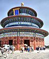 Temple of heaven,Beijing,China - panoramio (2).jpg
