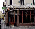 Ten Bells Pub 2001.jpg