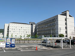 Tenri Health Care University.JPG