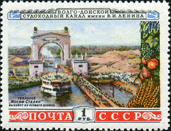 Stamp illustration of a lock on the Volga–Don Canal (1953) (47°33′5.84″N 42°08′10.26″E / 47.5516222°N 42.1361833°E / 47.5516222; 42.1361833 (lock)) - Volga–Don Canal