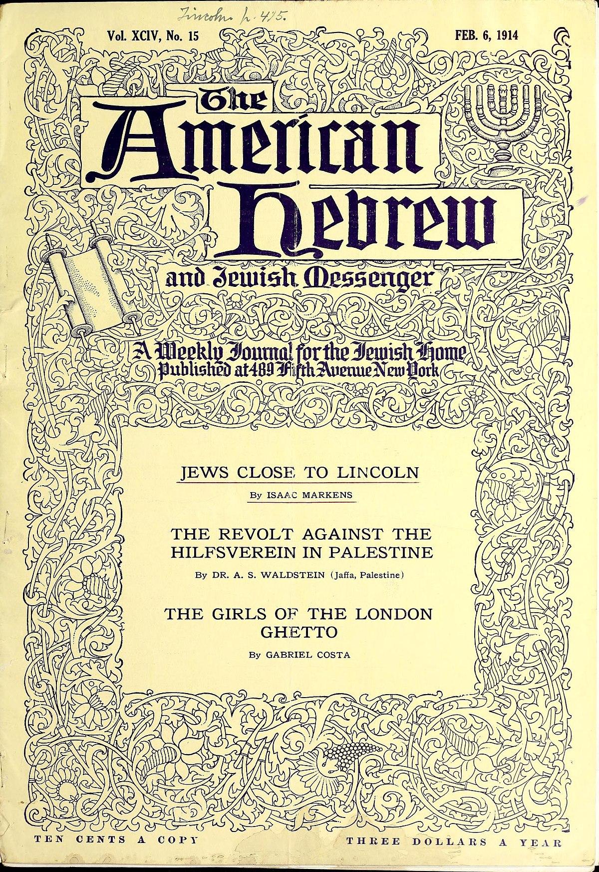 """Результат пошуку зображень за запитом """"American Hebrew"""""""