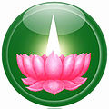 The Ayyavazhi symbol Lotus and Namam.jpg