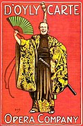 Poster for The Mikado