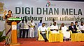 The Minister of State for Commerce & Industry (Independent Charge), Smt. Nirmala Sitharaman addressing the gathering at the DigiDhan Mela programme, in Madurai, Tamil Nadu.jpg