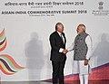 The Prime Minister, Shri Narendra Modi with the Prime Minister of Malaysia, Dato' Sri Mohd Najib Bin Tun Abdul Razak, at the ASEAN India Commemorative Summit, in New Delhi on January 25, 2018.jpg