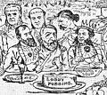 The Royal Feast of Belshazzar Blaine and the Money Kings (detail).jpg