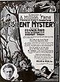 The Silent Mystery (1918) - 3.jpg
