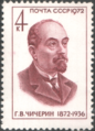 The Soviet Union 1972 CPA 4089 stamp (Georgy Chicherin (1872-1936), People's Commissar for Foreign Affairs (Birth Centenary)).png
