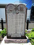 The Ten Commandments (35057097081).jpg