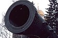 The Tsar's Cannon, Moscow (32049485625).jpg
