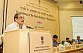 The Union Minister for Rural Development, Panchayati Raj, Drinking Water and Sanitation, Shri Chaudhary Birender Singh addressing the National Conference of the State Panchayati Raj Ministers, in New Delhi.jpg